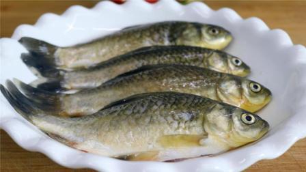 四川人在家这样做鲫鱼, 鲜香麻辣开胃下饭, 一次三条也能吃光