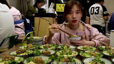 大胃王密子君晚餐吃了20份的四川脑花面, 相当美味的街边小吃