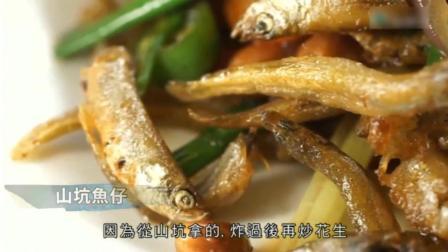 肥妈品尝江门美食, 牛骨汤, 炒牛杂, 番茄盏