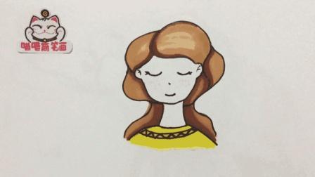 卡通人物简笔画, 长发美女