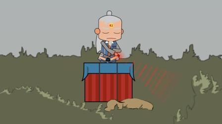 绝地求生搞笑动画: 开局空投砸脸, 却遭遇神仙外挂, 一路被追击!