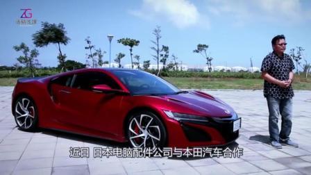 本田NSX超跑主题鼠标售5980日元
