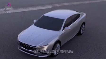 宾法操刀 越南Vinfast两款新车官图发布