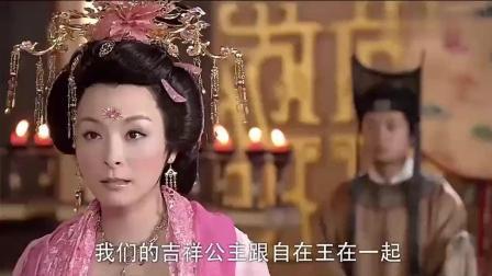 薛平贵给小莲和张伟订婚, 不料葛青不愿意了, 也要赐婚