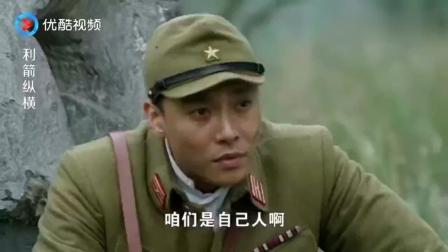 擒贼先擒王, 八路军三个人就让鬼子吃大亏, 还俘虏了一个日本军官