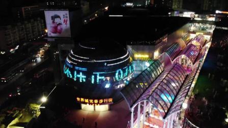 大疆无人机Mavic air实拍武汉光谷夜景: 中国的光, 世界的谷