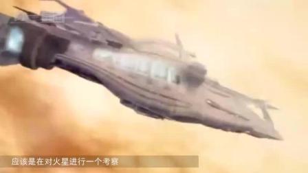 火星发现不明飞行物残骸, 科学家: 外星人正在探