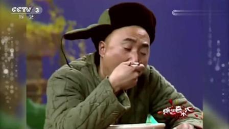 中国默剧小品鼻祖, 陈佩斯朱时茂的《胡椒面》, 无人超越的经典