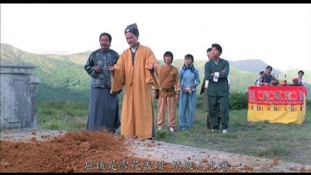 林正英经典僵尸电影【僵尸先生】英叔讲法葬+蜻蜓点水穴, 快来记笔记