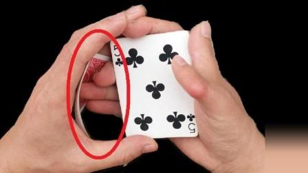 最神奇的变牌魔术教学, 原来秘密都在掌心, 马上教你!