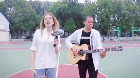 乌克兰美女Sasha萨沙山师篮球场激情弹唱
