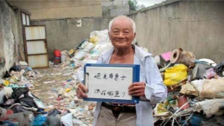 95岁抗战老兵一生未娶, 不忘69年前的日本女友, 称生前想再见一面