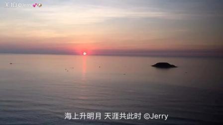 日出东方 拍摄半小时 观看30秒 超美