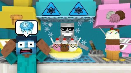 我的世界MC动画: 怪物学校Him老师教大家如何制作冰淇淋蛋糕