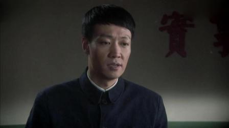 我的父亲母亲: 马庆升北京没白去, 因祸得福, 叶秀萝终于点头