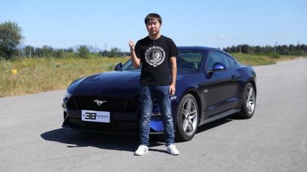 38号车评中心-全新也是最后的福特Mustang 5.0