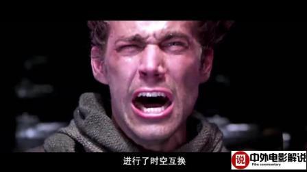 【电影解说】小伙回到600年前, 对少女一见钟情, 为她留在了战乱年代!