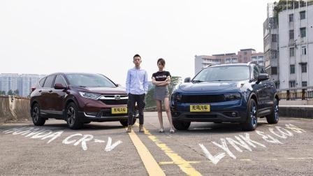 硬碰硬! 领克01对比本田CR-V: 谁才是紧凑型SUV首选?