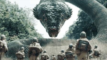 日本鬼子进村竟被国产巨蛇一口吞! 这种国产片就问你怕不怕?