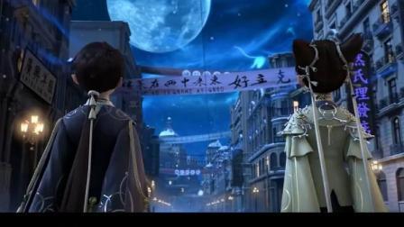 剑三工作室动画《梦塔 雪谜城》:画风精良,唯美,值得一看
