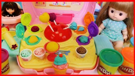 北美玩具 第一季 培乐多橡皮泥彩泥甜点蛋糕冰淇淋玩具