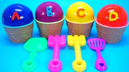 彩泥冰淇淋魔力变奇趣蛋礼物, 早教启蒙萌宝识颜色与数字1-8啦!