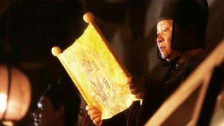 中国历史好太监, 偷改皇帝圣旨一个字, 挽救100
