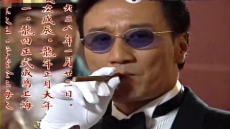 《千王之王重出江湖》龙年初一, 赌场张开, 赌神的霸业打响第一炮