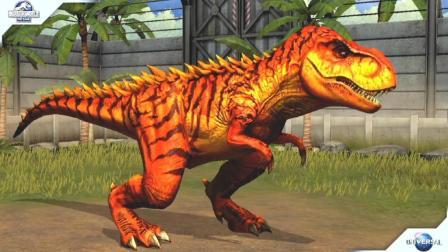 肉肉 侏罗纪世界恐龙游戏1256霸王龙!