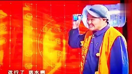 赵本山和倪萍小品, 简直笑