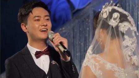 高火火婚礼上演唱《往后余生》, 网友: 离开了声卡才是真实的他!