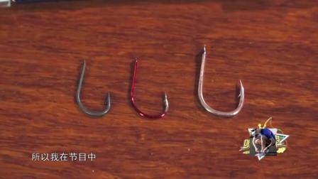 钓鱼技巧: 常用钓鱼钩(伊势尼、伊豆、溪流、新关东)特点介绍