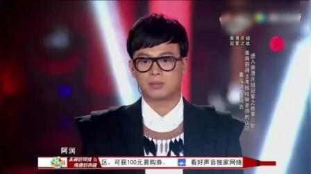 庾澄庆组冠军之战: 金润吉《后来》《中国好声音》第二季第十三期