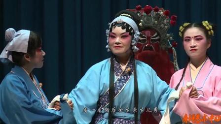 豫剧全场戏《香莲案》 唐河县戏曲艺术中心演出