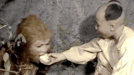 五行山下500年 唯一给孙悟空送桃子的小孩是谁 说出来你都不信