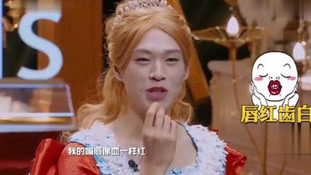 看了魏大勋和王源, 我觉得我可能看了假的白雪公主和王子