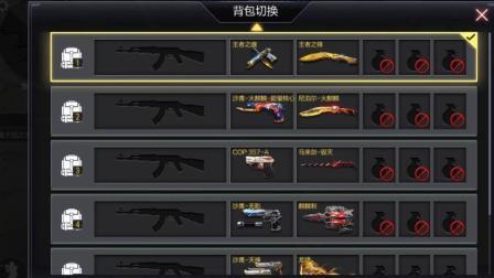 CF手游: 个人手枪各种英雄级手枪你们喜欢玩那个?
