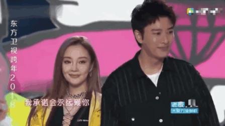 李小璐和贾乃亮深情演唱《全部都是你》, 感染力超强, 却莫名的尴尬!