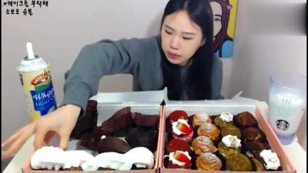 韩国大胃王: 吃播弗兰西斯卡挑战吃奶油泡芙两大盒