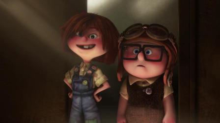 飞屋环游记 , 小男孩进入小屋和女孩相遇, 两人有同样的爱好