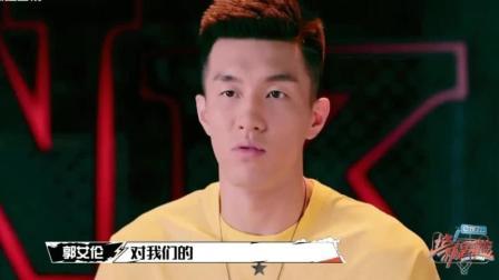 这就是灌篮: 张宁对抗杨政, 开场三分球拉开距离, 艾伦不淡定了!