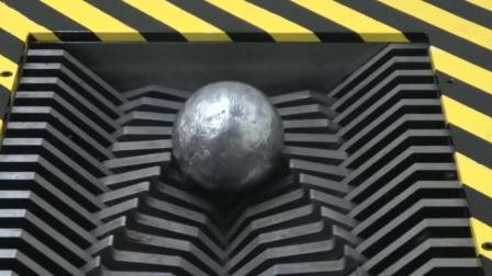 不是说粉碎机啥都能粉碎吗? 它一遇上铝箔球怎么怂成这样? 真是长见识了