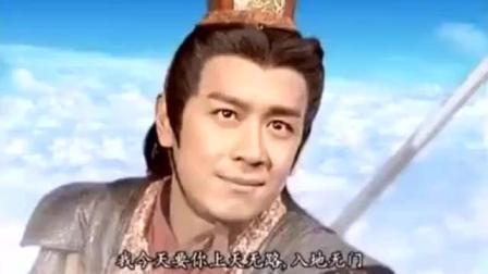 陈浩民版《封神榜》, 哪吒大战四大天王, 超经典