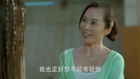 《小丈夫》小贝的爱慕者来找姚澜, 她竟然说出了这样霸气的话