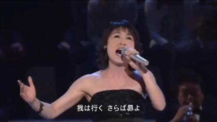 日本三位成名女歌星翻唱谷村新司《星》, 风情各异, 悦耳动心