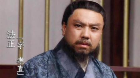 刘备失去此人之后, 蜀国基本已经无力回天了, 就算是诸葛亮也不行