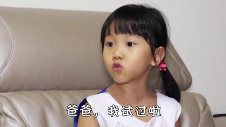 爆笑父女: 女儿的搞笑语录, 让爸爸很无语!