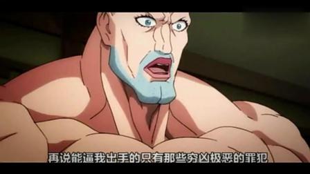 一拳超人: 童帝和杰诺斯怀疑, 可老师只用拳头