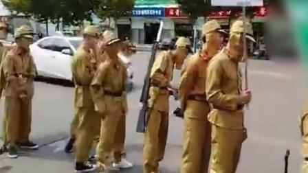"""气愤! 革命老区现""""日军""""游街 影响恶劣民警及时制止"""