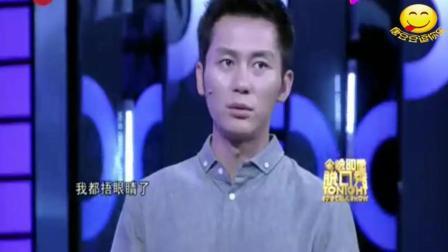 王自健正在吐槽李晨, 想不到李晨从他背后出来了, 这下尴尬了